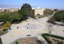 Campus Universidad de Almería - Foto: UAL