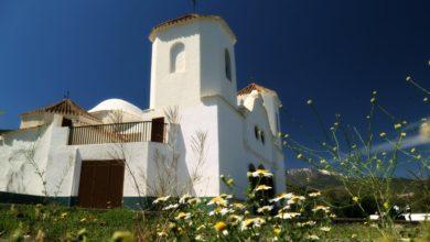 Photo of Abla, un pueblo con raíces romanas y aires árabes