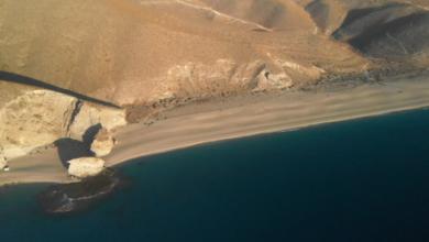 Photo of Vistas desde el cielo en el amanecer de la Playa de los Muertos