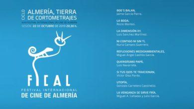 Photo of Estos son los cortos de la segunda sesión de 'Almería Tierra de Cortometrajes'