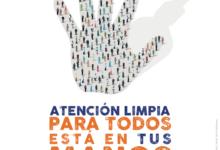 Photo of ¡Nuestras manos, nuestro futuro!