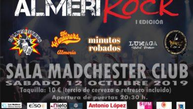 Photo of La música 'Made in Almería' tiene su sitio en AlmeriRock Festival