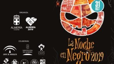 """Photo of Una programación """"de miedo"""" para pasar la noche de Halloween en Almería"""