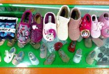 Photo of Zapatillas de andar por casa, placer de invierno