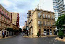 Photo of Las imágenes inéditas de la Casa de los Góngora