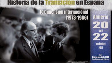 Photo of Un congreso aborda en la UNED la dimensión internacional de la transición