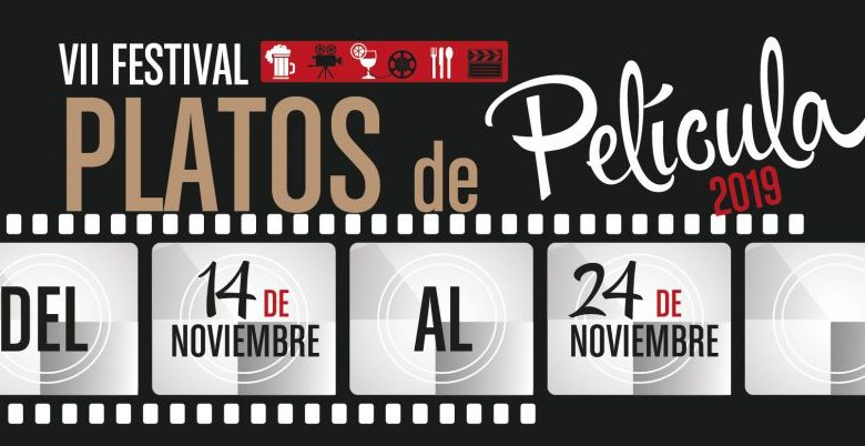 festival platos de película