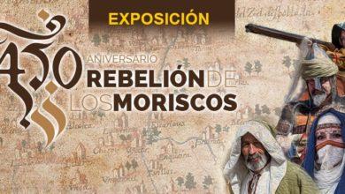 Photo of Berja acoge la exposición ilustrada de La Rebelión de Las Alpujarras