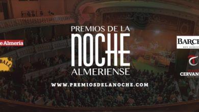 Photo of Más de 250 candidatos se disputan los Premios de la Noche Almeriense