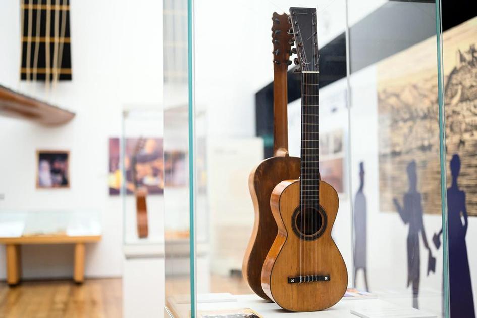 Museo de la guitarra de Almería